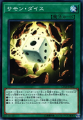 SummonDice-CP18-JP-C