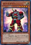 TasukeKnight-DS14-JP-UR