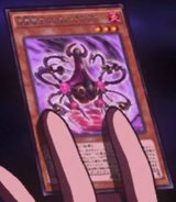 File:VulcanDragnitheCubicKing-JP-Anime-MOV3.png
