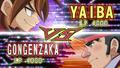 Yaiba Todo VS Gong.png