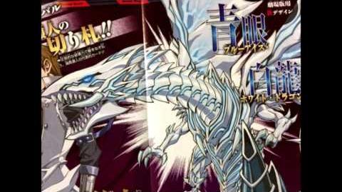Yu-Gi-Oh! DM Movie 2016 Dark Magician & Blue Eyes New Designs