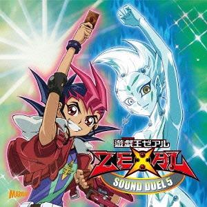 ZEXAL Sound Duel 5