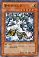 ZaborgtheThunderMonarch-JP-Anime-GX