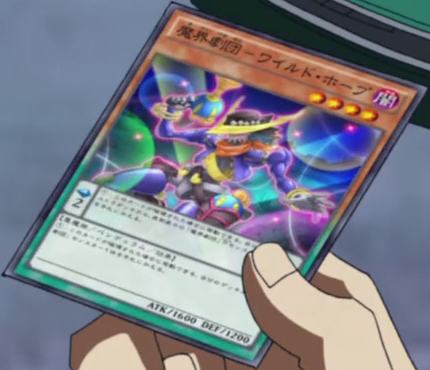 File:AbyssActorWildHope-JP-Anime-AV.png