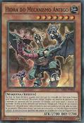 AncientGearHydra-SR03-PT-SR-1E