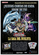 DUSA-Poster-SP