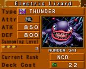 ElectricLizard-DOR-EN-VG