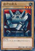 GiantSoldierofStone-15AY-JP-C
