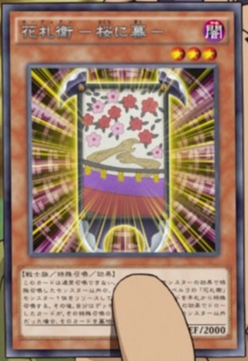 Kadian Sakura ni Maku ARCV