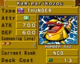 Kaminarikozou-DOR-EN-VG