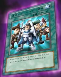 LandstarForces-JP-Anime-DM