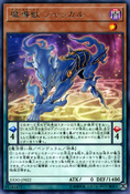 MythicalBeastJackal-EXFO-JP-R