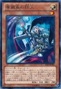 RideroftheStormWinds-SD25-JP-R
