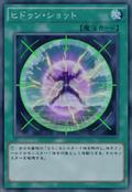 ShockSurprise-JP-Anime-AV