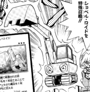 Shovelroid-JP-Manga-GX-NC