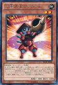 SuperheavySamuraiTrumpeter-SECE-JP-R