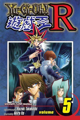 <i>Yu-Gi-Oh! R</i> Volume 5