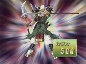 ArmedSamuraiBenKei-JP-Anime-GX-NC
