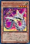 CyberDragonDrei-SD26-JP-SR