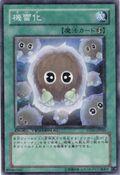 Detonate-DT01-JP-DNPR-DT