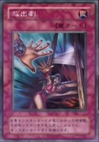 DramaticRescue-JP-Anime-DM