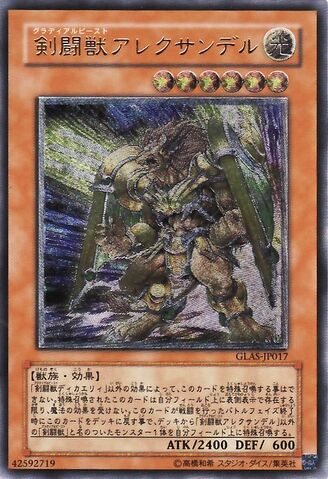 File:GladiatorBeastAlexander-GLAS-JP-UtR.jpg