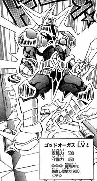 GodOrgoth-JP-Manga-DDM