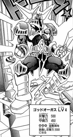 File:GodOrgoth-JP-Manga-DDM.png