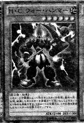 HeroicChallengerWarHammer-JP-Manga-DZ