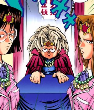 Kokurano and guards