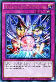 MagiciansDefense-MVP1-JP-KCUR