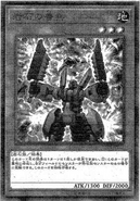 SentrySoldierofStone-JP-Manga-OS
