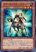 ShogiKnight-JF14-JP-C