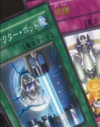 SpeedSpellReactorPod-JP-Anime-5D
