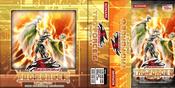 TheEverPresentDarkSide-Booster-TF06