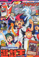 VJMP-2013-6-Cover