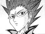 Adrian Gecko (manga)