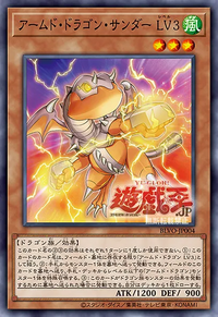 YuGiOh! TCG karta: Armed Dragon Thunder LV3