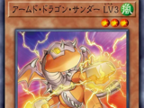 Armed Dragon Thunder LV3