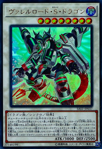 YuGiOh! TCG karta: Borreload Savage Dragon