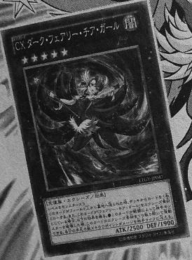 File:CXyzDarkFairyCheerGirl-JP-Manga-DZ.png