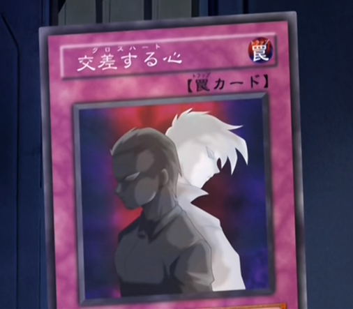 File:CrossHeart-JP-Anime-GX.png