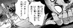 D-142 Kozuka dead
