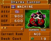 DharmaCannon-DOR-EN-VG