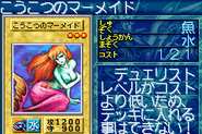 EnchantingMermaid-GB8-JP-VG