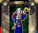 Gorgon (Bandai Sealdass)