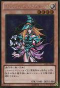 MagiciansValkyria-GDB1-JP-GUR