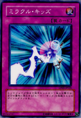 MiracleKids-DP03-JP-C