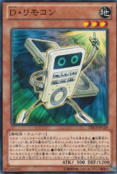MorphtronicRemoten-DE03-JP-C