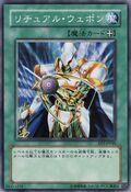RitualWeapon-EE3-JP-C